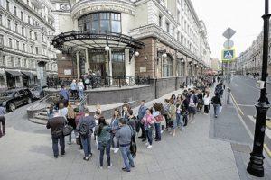 недорогие ВУЗы Москвы в 2018 году