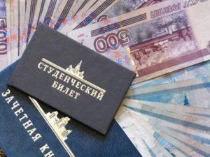 Изображение - Материальная помощь студенту в 2019 году razmer-i-pravovye-osnovaniya-materialnoj-pomoshhi-studentam-v-2017-godu1-300x225