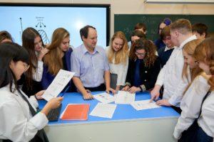 Какие бывают конкурсы для педагогов и как принять в них участие