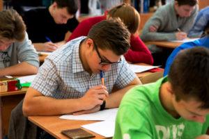 Олимпиады для школьников: как принять участие