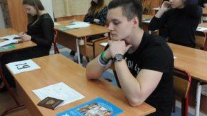 Куда может поступить школьник с базовой математикой, русским и обществознанием